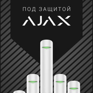 Стартовый комплект системы безопасности AJAX StarterKit