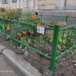 """Забор металлический сварной """"ЛИАНА"""""""