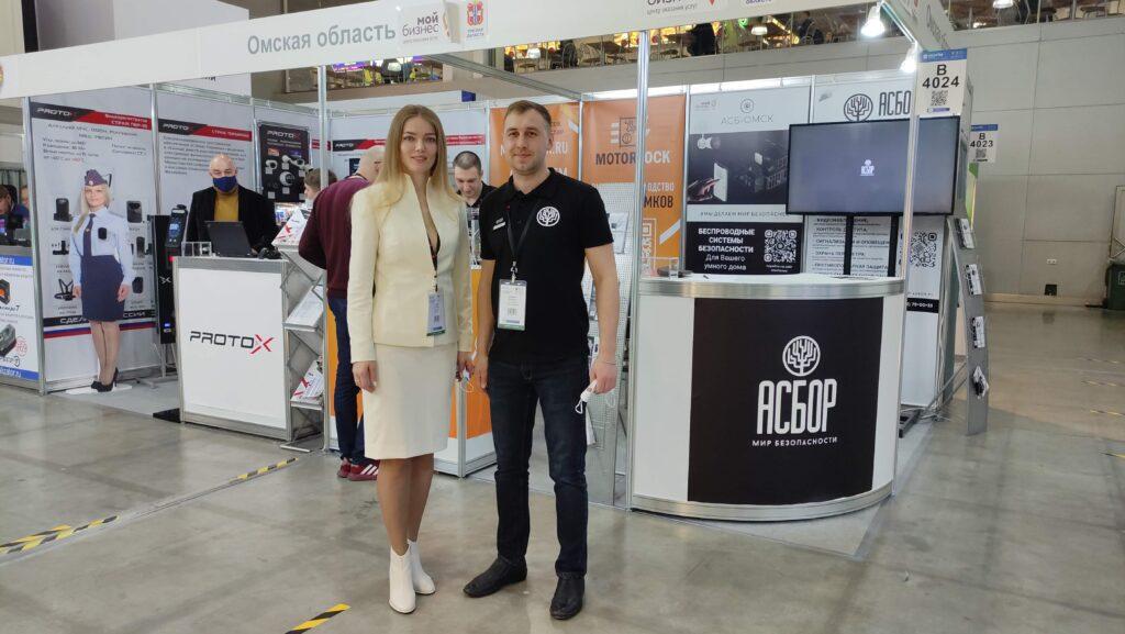 Securika Moscow 2021 ASBOR + Proto-X