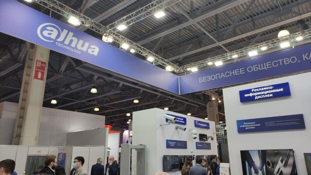 Securika Moscow 2021 ASBOR Dahua